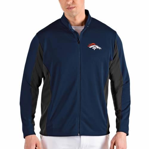 ANTIGUA デンバー ブロンコス 紺 ネイビー メンズファッション コート ジャケット メンズ 【 Denver Broncos Passage Full-zip Jacket - Navy 】 Navy