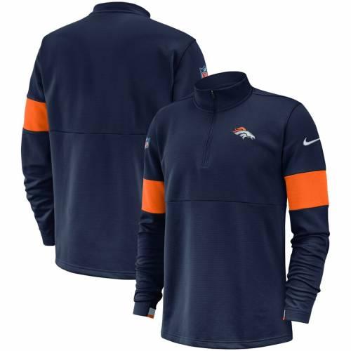 ナイキ NIKE デンバー ブロンコス サイドライン パフォーマンス 紺 ネイビー メンズファッション コート ジャケット メンズ 【 Denver Broncos Sideline Performance Half-zip Pullover Jacket - Navy 】 Navy