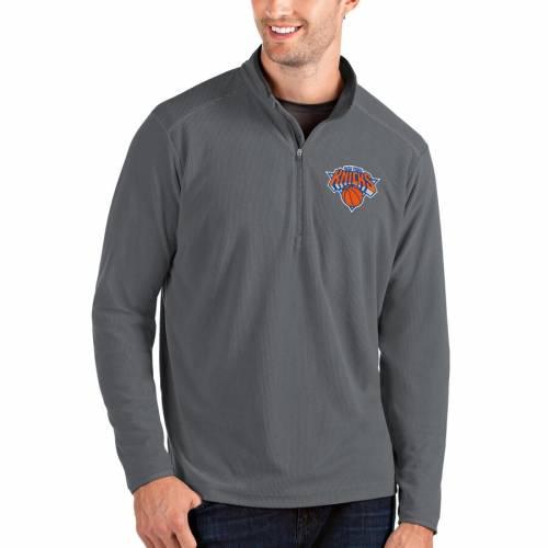 ANTIGUA ニックス メンズファッション コート ジャケット メンズ 【 New York Knicks Big And Tall Glacier Quarter-zip Pullover Jacket - Gray/gray 】 Gray
