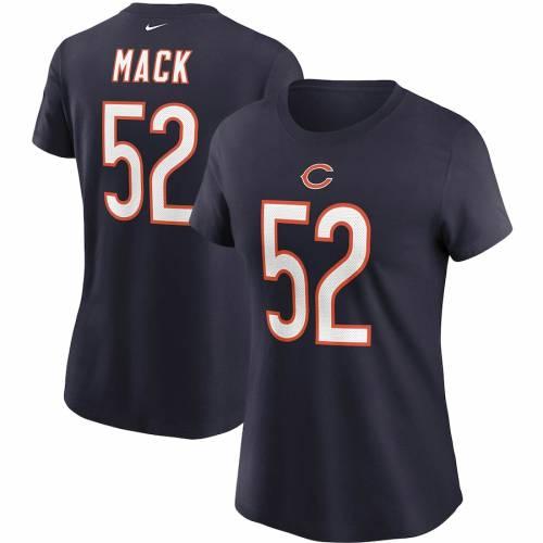 ナイキ NIKE シカゴ ベアーズ レディース チーム Tシャツ 紺 ネイビー レディースファッション トップス カットソー 【 Khalil Mack Chicago Bears Womens Team Player Name And Number T-shirt - Navy 】 Navy