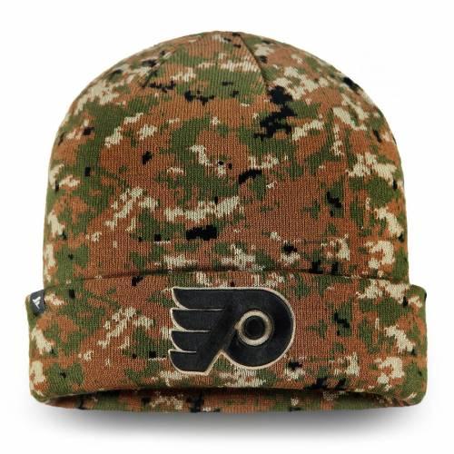 FANATICS BRANDED フィラデルフィア オーセンティック プロ ニット バッグ キャップ 帽子 メンズキャップ メンズ 【 Philadelphia Flyers Authentic Pro Military Appreciation Cuffed Knit Hat - Camo 】 Camo