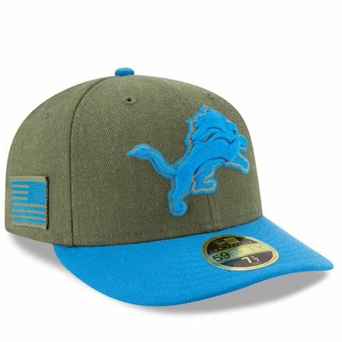 ニューエラ NEW ERA デトロイト ライオンズ サイドライン バッグ キャップ 帽子 メンズキャップ メンズ 【 Detroit Lions 2018 Salute To Service Sideline Low Profile 59fifty Fitted Hat - Olive/blue 】 Olive/blue