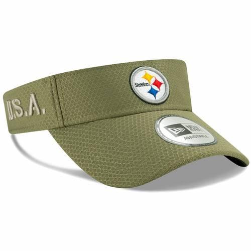 ニューエラ NEW ERA ピッツバーグ スティーラーズ サイドライン オリーブ バッグ キャップ 帽子 メンズキャップ メンズ 【 Pittsburgh Steelers 2019 Salute To Service Sideline Visor - Olive 】 Olive