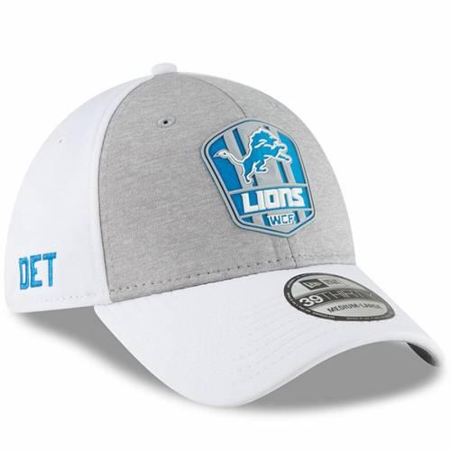 ニューエラ NEW ERA デトロイト ライオンズ サイドライン ヘザー バッグ キャップ 帽子 メンズキャップ メンズ 【 Detroit Lions 2018 Nfl Sideline Road Official 39thirty Flex Hat - Heather Gray/white 】 Heather