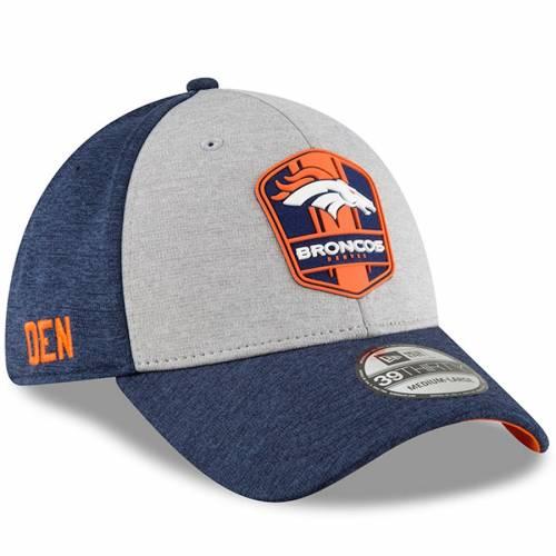ニューエラ NEW ERA デンバー ブロンコス サイドライン ヘザー バッグ キャップ 帽子 メンズキャップ メンズ 【 Denver Broncos 2018 Nfl Sideline Road Official 39thirty Flex Hat - Heather Gray/navy 】 Heather Gra