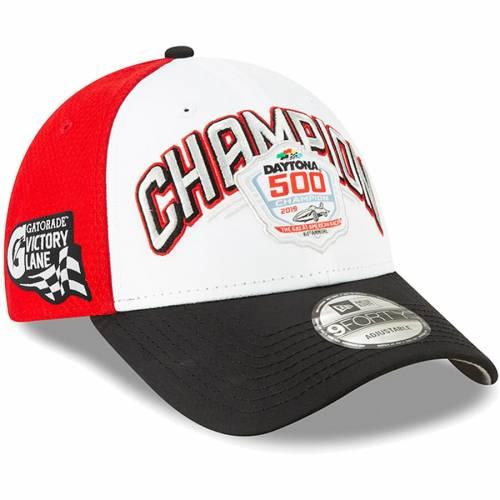 ニューエラ NEW ERA チャンピオン ゲータレード ビクトリー バッグ キャップ 帽子 メンズキャップ メンズ 【 Nascar 2019 Daytona 500 Champion Gatorade Victory Lane 9forty Adjustable Hat - White/black 】 White/bla