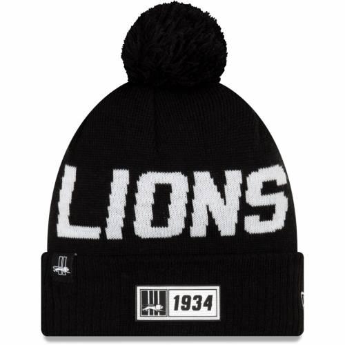 ニューエラ NEW ERA デトロイト ライオンズ サイドライン ロゴ ニット 黒 ブラック バッグ キャップ 帽子 メンズキャップ メンズ 【 Detroit Lions 2019 Nfl Sideline Road Historic Logo Sport Knit Hat - Black