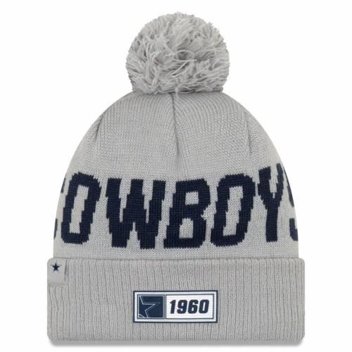 ニューエラ NEW ERA ダラス カウボーイズ サイドライン ニット 灰色 グレー グレイ バッグ キャップ 帽子 メンズキャップ メンズ 【 Dallas Cowboys 2019 Nfl Sideline Road Alternate Sport Knit Hat - Gray 】