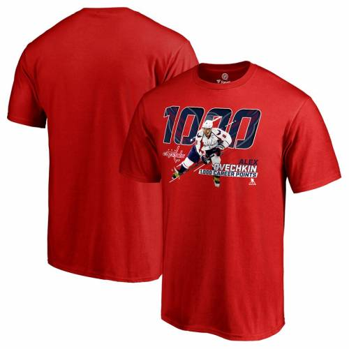 限定品 スポーツブランド カジュアル ファッション トップス 半袖 ファナティクス FANATICS BRANDED ワシントン キャピタルズ 上品 Tシャツ OVECHKIN 赤 POINTS カットソー TSHIRT レッド ALEXANDER メンズファッション 1 000 RED