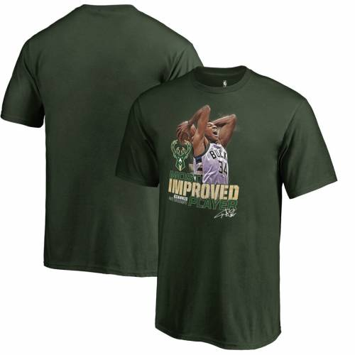 FANATICS BRANDED ミルウォーキー バックス 子供用 Tシャツ 緑 グリーン キッズ ベビー マタニティ トップス ジュニア 【 Giannis Antetokounmpo Milwaukee Bucks Youth 2017 Nba Most Improved Player T-shirt - Green