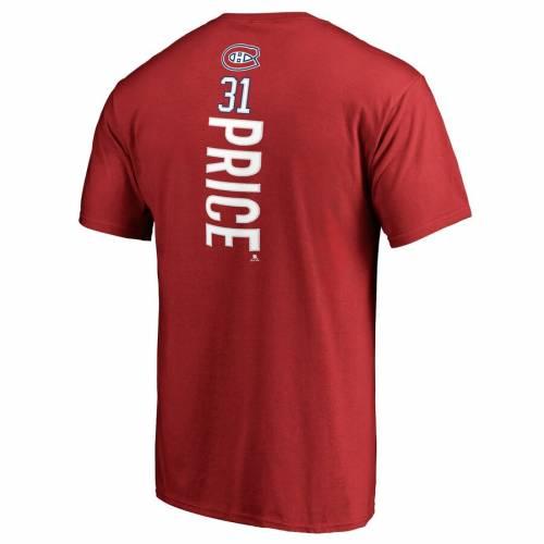 絶品 スポーツブランド カジュアル ファッション トップス 半袖 ファナティクス FANATICS BRANDED モントリオール カナディアンズ Tシャツ 赤 RED レッド 売店 NAME NUMBER TSHIRT カットソー メンズファッション CAREY BACKER PRICE