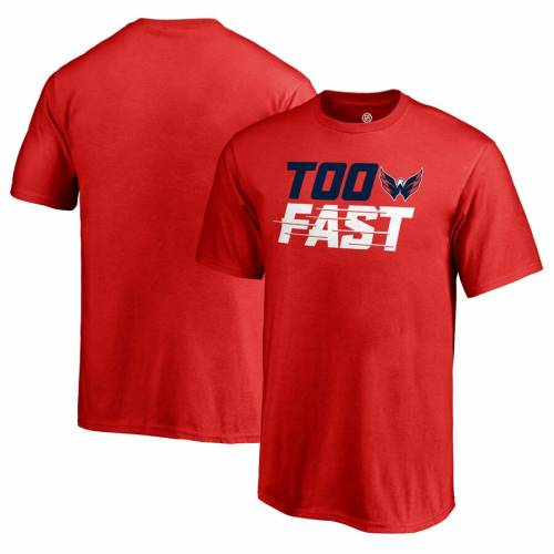 FANATICS BRANDED ワシントン 子供用 ファスト Tシャツ 赤 レッド キッズ ベビー マタニティ トップス ジュニア 【 Washington Capitals Youth Too Fast T-shirt - Red 】 Red