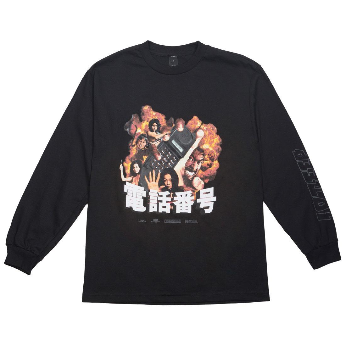 【海外限定】ディープ スリーブ Tシャツ トップス 【 SLEEVE 10 DEEP MEN EX FILES LONG TEE BLACK 】