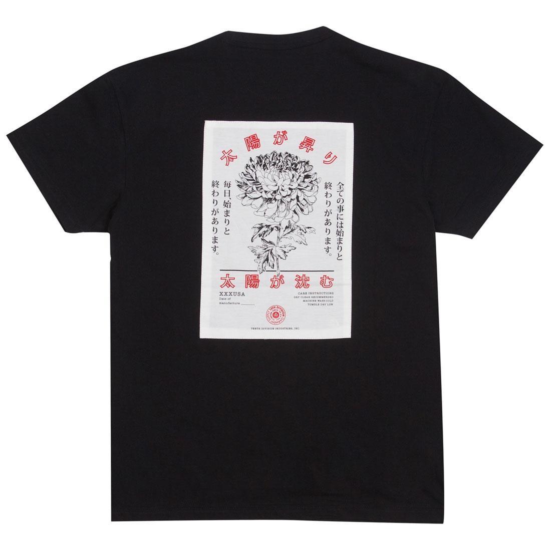 【海外限定】ディープ Tシャツ カットソー 【 10 DEEP MEN EVERYTHING ENDS APPLIQUE TEE BLACK 】