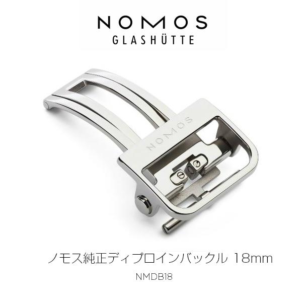 NOMOS純正ディプロインバックル 18mm
