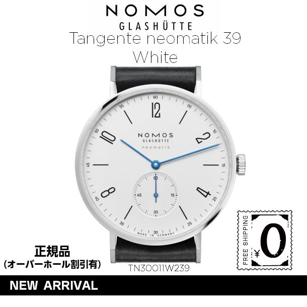 NOMOS Glashutte At Work Tangente neomatik 39 White ノモス タンジェント ネオマティック 39 ホワイト