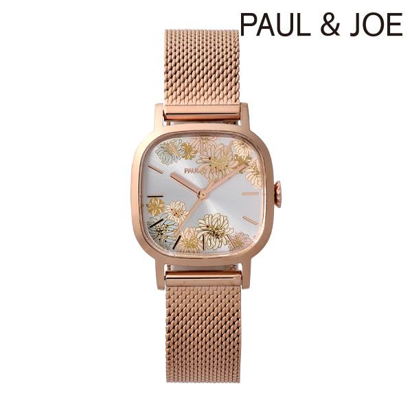 PAUL & JOE ポールアンドジョー 腕時計 レディース ブランド SQUARE CHRYSANTHEMUM スクエア クリザンテーム ピンク ゴールド メッシュベルト 花 花柄 フラワー プリント かわいい おしゃれ おシャレ プレゼント ギフト 彼女 母