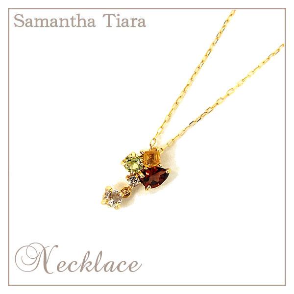 サマンサタバサ Samantha Tiara サマンサティアラ ガーネペリシトリン Wトパーズ ダイヤモンド ネックレス