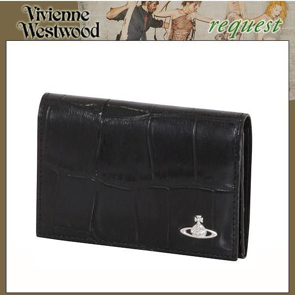 ヴィヴィアンウエストウッド Vivienne Westwood メンズ 財布 クロコ 名刺入れ カードケース ブラウン