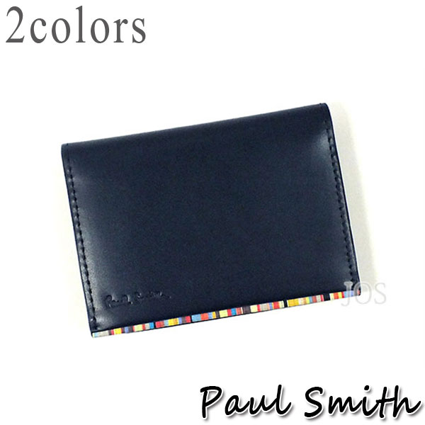 ポールスミス 財布 メンズ Paul Smith ストライプポイント コインケース 全2色 送料無料 代引き料有料 消費税込