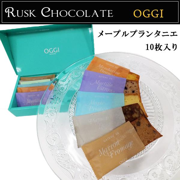 ojji OGGI chokoretomepurupurantanie 10张装5种西式糕点订购的代行销售点心糕点