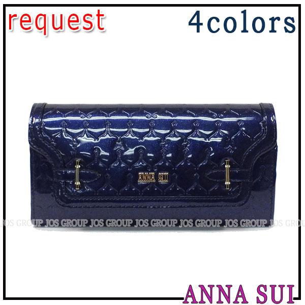 アナスイ 財布 ANNASUI シャイニースティック かぶせ 長財布 全4色