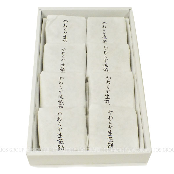 Kabuki-za Theatre limited Kabuki straw raw crackers crackers 8 pieces into shipping COD fees paid tax
