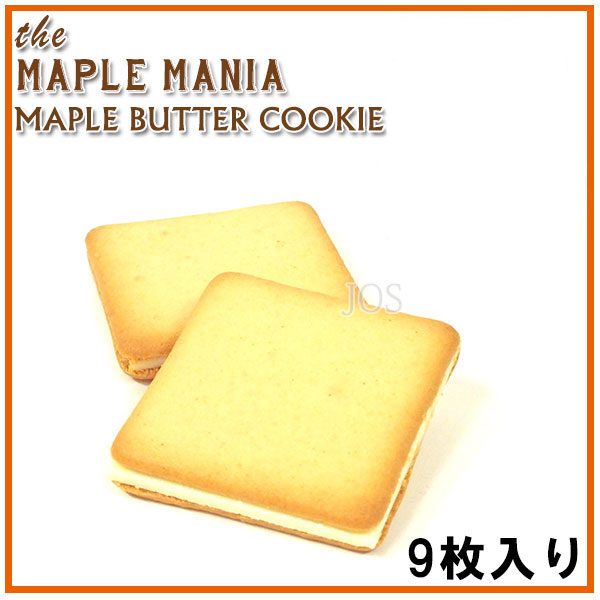 Maple Mania The MAPLE MANIA Maple butter cookies 9 pieces chocolate confectionery cash on delivery fee surcharge tax