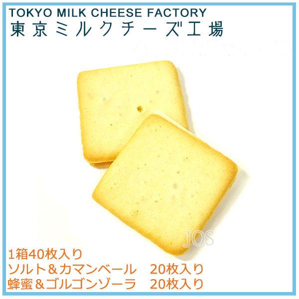 东京牛奶奶酪厂 cookie 分类 40 一块糕点套房糖果现金支付消费税的货到付款手续费