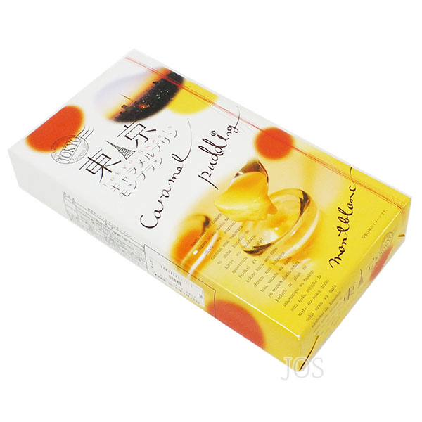 Tokyo caramel pudding Mont Blanc 8 with Japanese-style confection suites candy cash on delivery fee paid tax