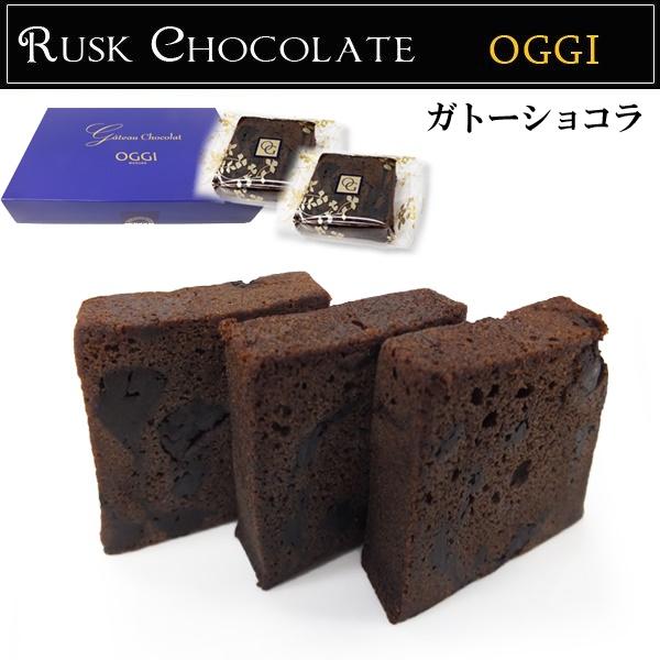 Oggi OGGI 巧克力逆时针巧克力 15 与蛋糕订单转移机构卖糖果套房