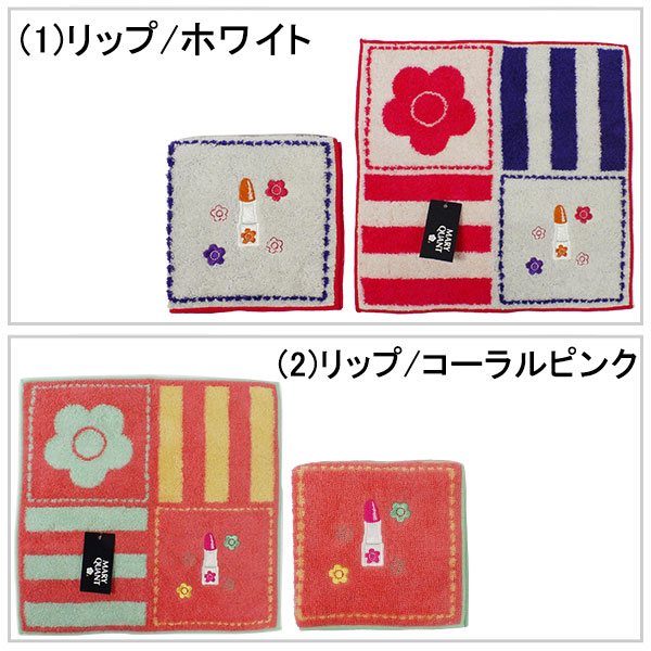 Mariikuwannto Quant MARY QUANT towel towel handkerchief are 11 kinds of  non-shipping courier flights
