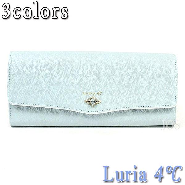 ルリア4℃ Luria4℃ かぶせ長財布 全3色 送料無料 代引き料有料 消費税込