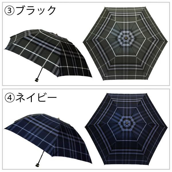 请求销售巴宝莉巴宝莉伞雨专用折叠所有颜色