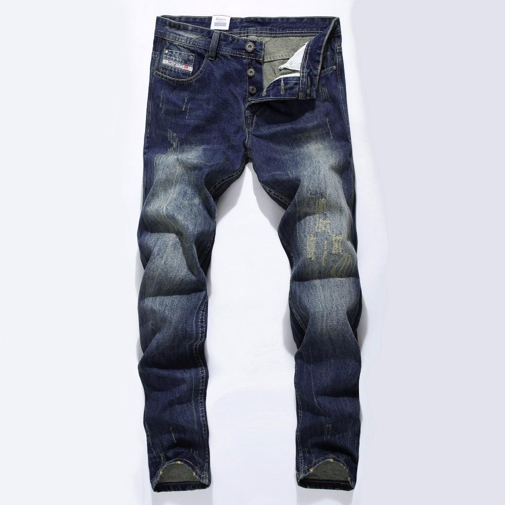 メンズ ボトムス ブランド ファッション デザイナージーンズ デニム パンツ ジーパン