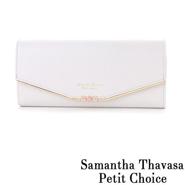 サマンサタバサ サマンサタバサプチチョイス samantha thavasa フラワーバー金具シリーズ 長財布 グレー