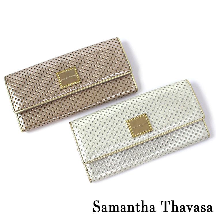 サマンサタバサ Samantha Thavasa メタリックメッシュ かぶせ財布