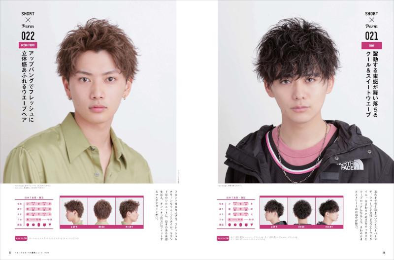 髪型 2021 メンズ