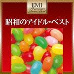 昭和のアイドル ベスト 最新号掲載アイテム 安い オムニバス CD 返品種別A