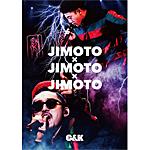 【送料無料】[枚数限定][限定版]JIMOTO×JIMOTO×JIMOTO(初回限定盤)/C&K[DVD]【返品種別A】