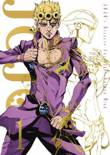 【送料無料】[限定版]ジョジョの奇妙な冒険 黄金の風 Vol.1<初回仕様版>/アニメーション[Blu-ray]【返品種別A】