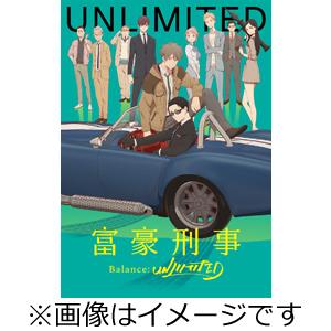 【送料無料】[限定版]富豪刑事 Balance:UNLIMITED 3(完全生産限定版)【Blu-ray】/アニメーション[Blu-ray]【返品種別A】