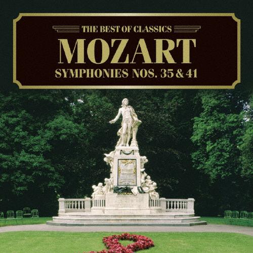 モーツァルト:交響曲第35番《ハフナー》 第41番《ジュピター》 現品 ワーズワース 商い バリー CD イストロポリターナ 返品種別A カペラ