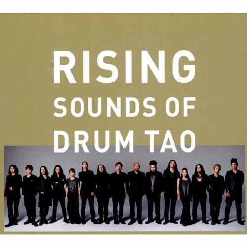 【送料無料】RISING ~SOUNDS OF DRUM TAO~(スペシャルパッケージ)/DRUM TAO[CD+DVD]【返品種別A】