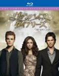 【送料無料】ヴァンパイア・ダイアリーズ〈セカンド・シーズン〉 コンプリート・ボックス/ニーナ・ドブレフ[Blu-ray]【返品種別A】