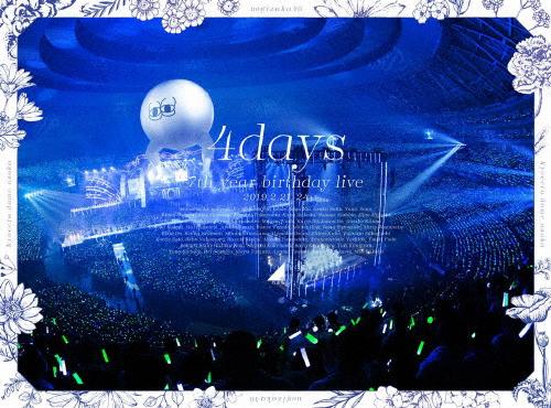 【送料無料】[限定版]7th YEAR BIRTHDAY LIVE(5Blu-ray 完全生産限定盤)/乃木坂46[Blu-ray]【返品種別A】