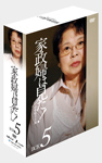 【送料無料】[枚数限定]家政婦は見た! DVD-BOX 5/市原悦子[DVD]【返品種別A】