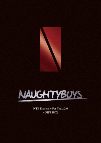 【送料無料】[枚数限定][限定版]NTB Especially For You 2016~GIFT BOX/Naughtyboys[DVD]【返品種別A】