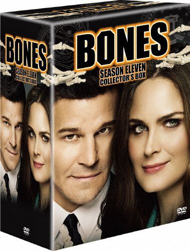 【送料無料】BONES -骨は語る- シーズン11 DVDコレクターズBOX/エミリー・デシャネル[DVD]【返品種別A】