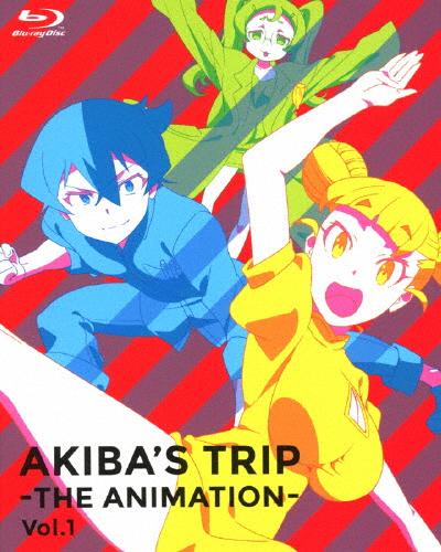 【送料無料】「AKIBA'S TRIP -THE ANIMATION-」Blu-rayボックス Vol.1/アニメーション[Blu-ray]【返品種別A】